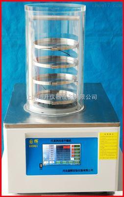 小型冻干机冷冻干燥机厂家直销