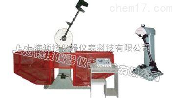 QJBCS金属冲击试验机