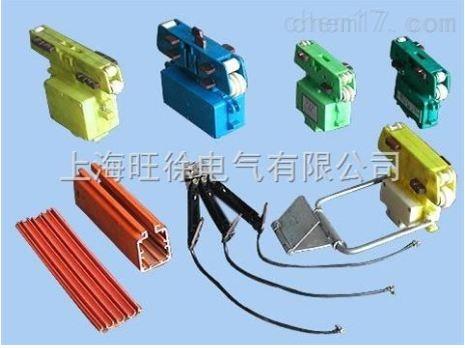 转弯多极管式弯弧滑触线集电器JDR-4-40