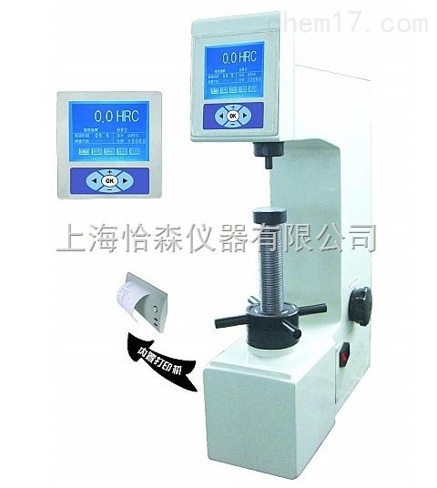上海HRS-150型数显洛氏硬度计