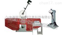 QJBCS合金材料冲击试验机