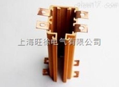 多极铜排导管式滑触线