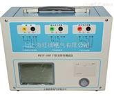 WDXUJI-100P CT伏安特性测试仪