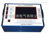 GDHG-201 CT伏安特性测试仪