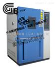 土工布抗氧化性能老化箱-GB/T17631