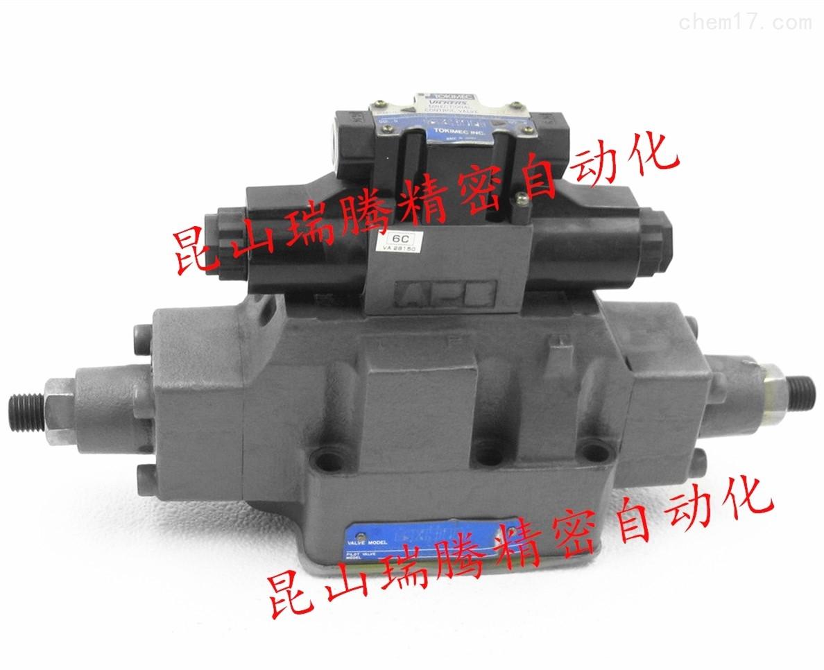 电磁阀DG5V-H8-3C-1-T-P2-T-86-JA725