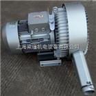 2QB710-SAH37魚塘打氧機高壓鼓風機廠家