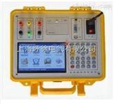 YGDLX电流互感器现场测试仪