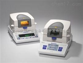 XM120-HR普利赛斯卤素水分测定仪