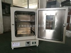 GRX-9140A四川 干热消毒箱(热空气箱)