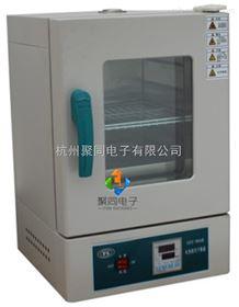 宁夏电热鼓风干燥箱101-1A特价销售