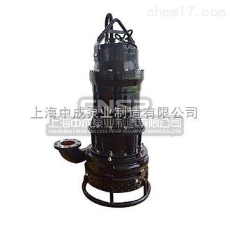 50QWS20-25-4KWQWS沙浆潜污泵