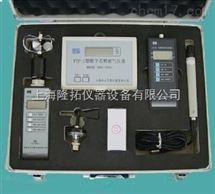 FY-A便携式数字综合气象仪 小型气象站