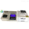 KY-300A亚硝酸盐氮多指标水质检测仪