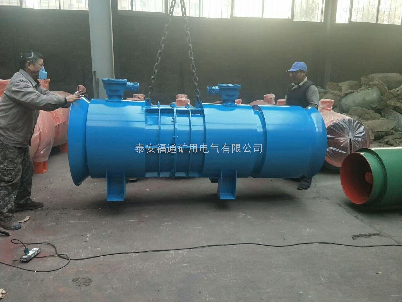 KCS-230D矿用湿式除尘风机