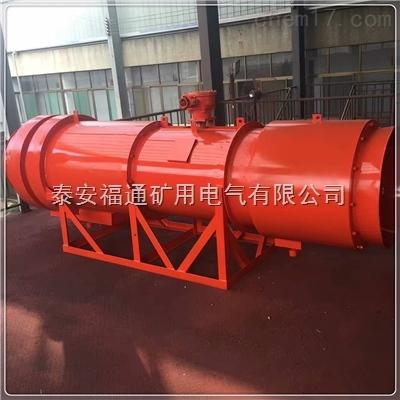 KCS-225D湿式除尘风机