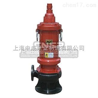BQW10-34-2.2 BQWBQW防爆矿用潜水排污泵