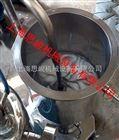 铝粉浆料分散机