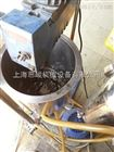 锂电池隔膜浆料分散机,隔膜浆料分散机,锂电池浆料分散机
