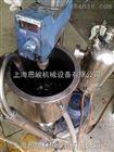 油性石墨浆料研磨分散机