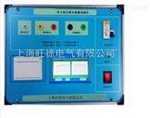 WX-BXC+电力变压器互感器消磁分析仪