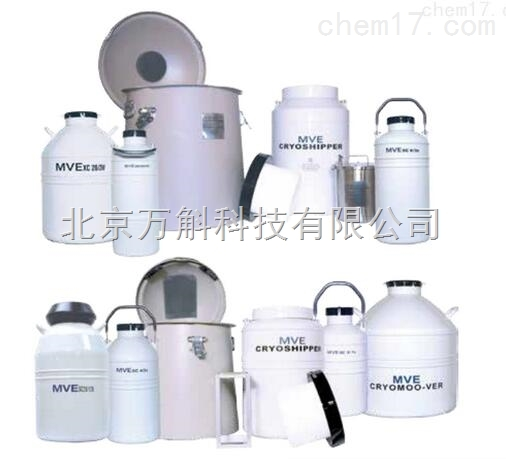 MVE CryoShipper SC20/12V液氮罐