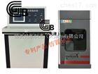 微機土工布滲透系統-GB/T19979.1