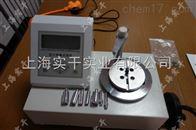 數字式扭轉彈簧測試機SGNH大屏幕顯示