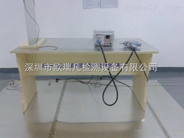 ESD-DKFA ESD静电测试台