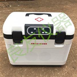 SJW-I便携式血小板保存箱