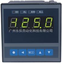 XSCH/C-HRITA1B2V0单通道数显仪表