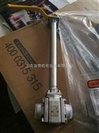 MECAFRANCE  RA66 TF CBS/ISO,DN50