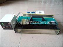 LD138型北京方圆仪器路面电动铺砂仪