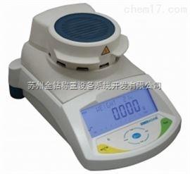 艾德姆PMB53卤素水分测定仪