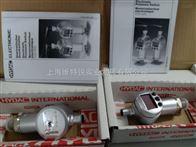 贺德克油冷机HEX S722-120-00/G1