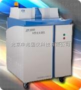 DM8000型X荧光光谱仪