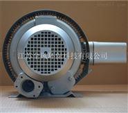 双叶轮漩涡气泵 双段高压气泵