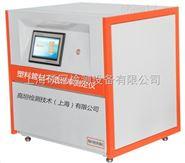 塑料管材不透光率测定仪
