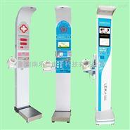智能健康体检一体机_便携式折叠型体检机