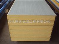 聚氨酯彩钢屋面板厂家