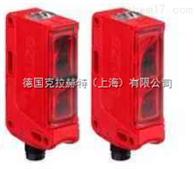 原装劳易测识别传感器BCL 22 S M 310