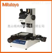 三丰工具显微镜,Mitutoyo三丰 通用测量仪器