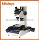 显微镜品牌_三丰测量仪器报价