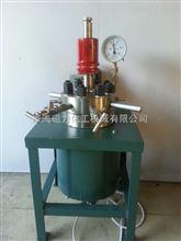 GSHA供應不銹鋼反應釜