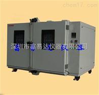TM280医疗设备净化干□ 燥箱