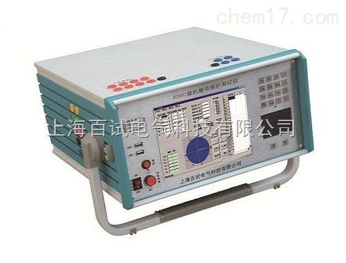 三相微机继电保护测试仪上海厂家,现货