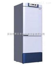 海尔双层冷藏冷冻保存箱