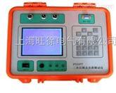 PSHC互感器二次压降及负荷测试仪