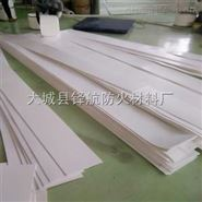 250mm-320mm四氟楼梯板