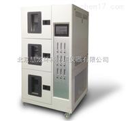 GQ-300气调保鲜箱